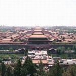 china -1